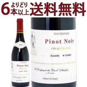 (よりどり6本で送料無料)2016 ピノ ノワール 750ml (フランス) (ドートルフォア)赤ワイン(コク辛口)^D0AFPN16^|veritas