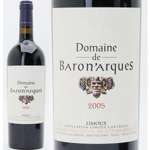 [2005] ドメーヌ・ド・バロナーク 750ml 赤ワイン【コク辛口】^D0MRBQA5^|veritas