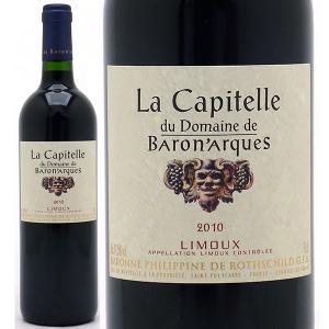 2010 ラ キャピテル デュ ドメーヌ ド バロナーク 750ml 赤ワイン(コク辛口)^D0MRCP10^|veritas