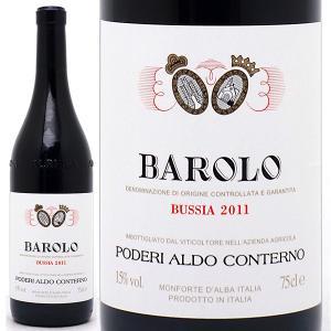 2011 バローロ ブッシア 750ml (アルド コンテルノ)赤ワイン(コク辛口)^FAACBB11^|veritas