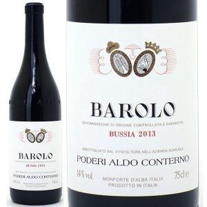 2013 バローロ ブッシア 750ml (アルド コンテルノ)赤ワイン(コク辛口)^FAACBB13^...