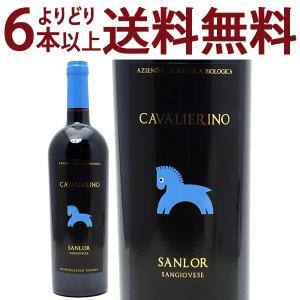 (よりどり)(6本ご購入で送料無料)2009 サンラー (オーガニック) 750ml(カヴァリエリーノ) 赤ワイン(コク辛口)^FCICSLA9^|veritas