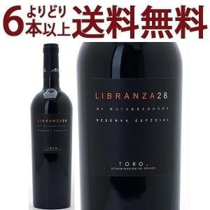 (よりどり6本で送料無料)2009 リブランサ 28 レゼルバ エスペシャル D.O.トロ 750ml (ボデガス イ パゴス マタレドンダ) 赤ワイン(コク辛口)^HDMDLSA9^|veritas