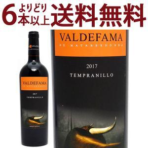 (よりどり6本で送料無料)2013 ヴァルデファマ D.O.トロ 750ml (ボデガス イ パゴス マタレドンダ) 赤ワイン(コク辛口)^HDMDVF13^|veritas