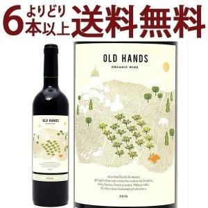 (よりどり6本で送料無料)2015 オールド ハンズ ロブレ オーガニック 750ml (ボデガス ラ プリシマ) 赤ワイン(コク辛口)^HJPUHR15^|veritas
