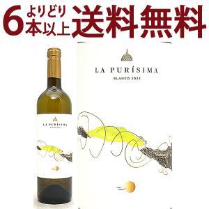 (よりどり6本で送料無料)2015 ラ プリシマ ホワイト 750ml (ボデガス ラ プリシマ) 白ワイン(コク辛口)^HJPUPB15^|veritas