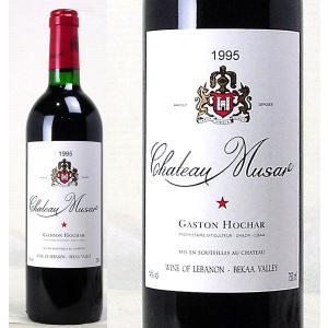 1995 シャトー ミュザール レッド 750ml -液面低め- 赤ワイン(コク辛口)^LAMU0195^|veritas
