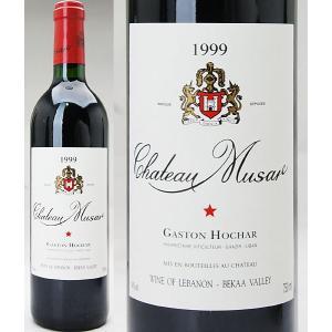 1999 シャトー・ミュザール レッド 750ml赤ワイン【コク辛口】^LAMU0199^|veritas