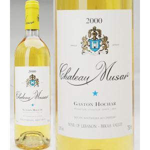 [2000] シャトー・ミュザール ホワイト  750m l-液面低め-白ワイン【コク辛口】^LAMU11A0^|veritas