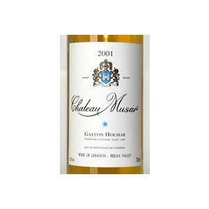 2001 シャトー・ミュザール ホワイト  750ml 白ワイン【コク辛口】^LAMU11A1^|veritas
