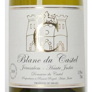 2008 'C'シャルドネ  デュ カステル ブラン   750ml (ドメーヌ・デュ・カステル)白ワイン【コク辛口】^LBSTCHA8^ veritas