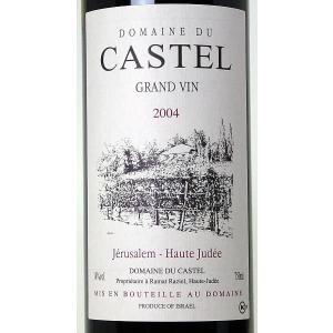 [2004] カステル グランヴァン ルージュ  750ml  (ドメーヌ・デュ・カステル) 赤ワイン【コク辛口】^LBSTGRA4^ veritas