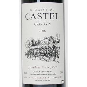 2006 カステル グランヴァン ルージュ 750ml (ドメーヌ・デュ・カステル) 赤ワイン(コク辛口)^LBSTGRA6^ veritas
