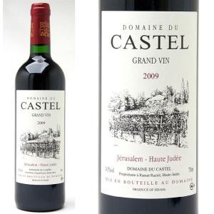 [2009] カステル グランヴァン ルージュ  750ml (ドメーヌ・デュ・カステル)赤ワイン【コク辛口】^LBSTGRA9^ veritas