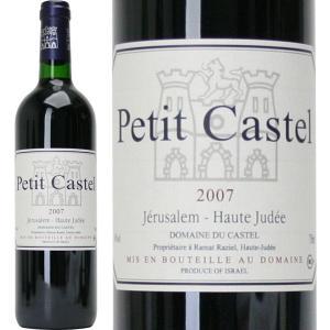2007 プチ カステル ルージュ 750ml (ドメーヌ・デュ・カステル)赤ワイン(コク辛口)^LBSTPRA7^ veritas