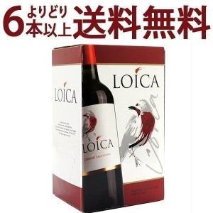 (よりどり6本で送料無料)ロイカ カベルネ ソーヴィニヨン ボックスワイン (バッグ イン ボックス) 2000ml (カサ デル トキ)赤ワイン^OACQBSR0^|veritas