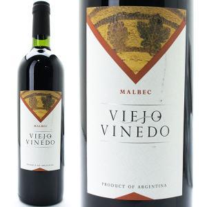 2011 ヴィエホ・ヴィニェド マルベック 750ml 赤ワイン(辛口)^OBRPMK11^|veritas