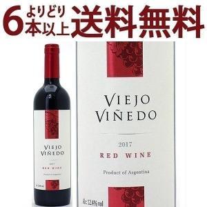 (よりどり)(6本ご購入で送料無料)2014 ヴィエホ ヴィニェド ティント 750ml 赤ワイン(辛口)^OBRPTI14^|veritas