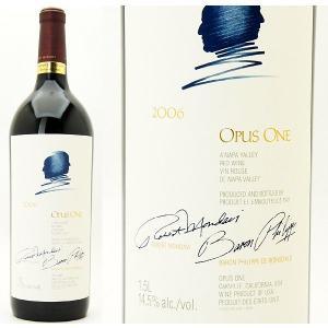 【送料無料】2006 オーパス・ワン マグナム 1500ml赤ワイン【コク辛口】^QARM01MV^|veritas
