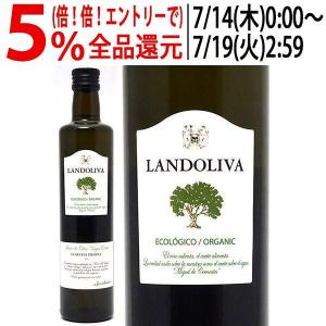 よりどり6本で送料無料 ランドリーバ エキストラ バージン オリーブ オイル 500ml 瓶 (ファミリア エスクデロ)(エクストラ ヴァージン) ^RBEDLDI0^