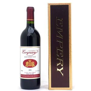 2004 エンペリー カートン箱入り 750ml(無農薬 有機栽培) 赤ワイン(コク辛口) ^T0ED01A4^|veritas