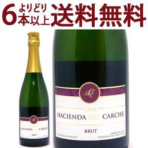 (金賞)(よりどり6本で送料無料)カヴァ ブリュット 750...
