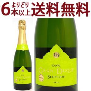 (よりどり6本で送料無料)カヴァ グラン ドゥケ セレクション ブリュット 750ml (グラン ドゥケ)白泡(スパークリングワイン コク辛口)^VEDQBRZ0^|veritas