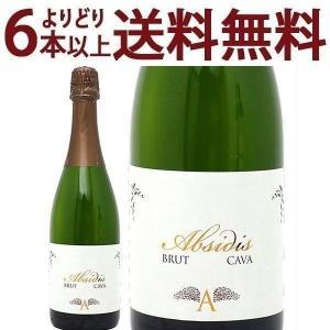 (よりどり6本で送料無料)アブシディス カヴァ ブリュット 750ml (エメンディス) 白泡(スパークリングワイン コク辛口)^VEEMSBZ0^|veritas