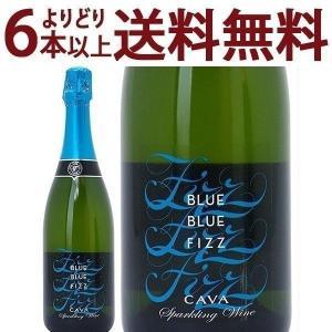 (よりどり6本で送料無料)ブルー ブルー フィズ カヴァ ブリュット ブランコ 750ml白泡(泡 コク辛口)^VEVU52Z0^|veritas