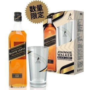 ジョニーウォーカー ブラックラベル 12年 ギフトBOX グラス1個付 (正規品)(スコッチウイスキー)^YCJWGBBL^|veritas