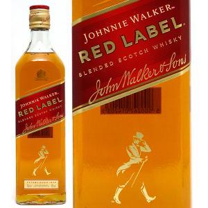 (おまけ付き)ジョニーウォーカー レッドラベル(赤ラベル) 40度 700ml (正規品) 【スコッチウイスキー】^YCJWREJ0^|veritas