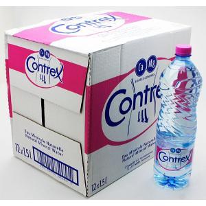 コントレックス 1.5L×12本(1ケース) <1本当たり105円>北海道・沖縄県・離島は送料無料対象外です。^YFCT12M0^|veritas