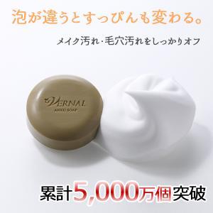 肌に不要なものをしっかり落とす、洗浄力に優れたクレンジング石けんです。保湿成分をたっぷり含んだクリー...