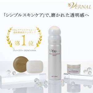【初回限定】ヴァーナル 素肌つるつるセット トライアル 洗顔 薬用 せっけん スキンケア