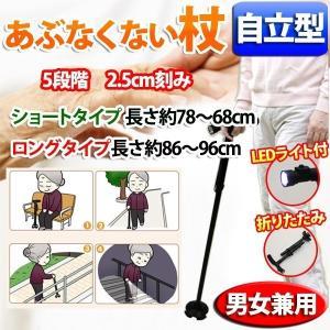 杖 杖の種類 おしゃれ 折りたたみ 介護用品 4点杖 ステッキ 歩行 女性 男性 自立型 老人 軽量 ライト付き 高さ調節 LED 軽量 アルミ