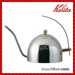 注ぎ口が細いのでハンドドリップに最適。 茶こしもセットされております。  【商品詳細】   化粧箱(...