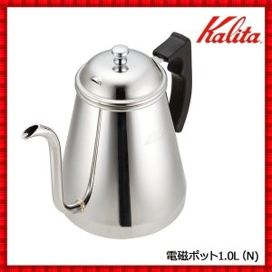 錆が発生しにくく、変形にも強い特性があるステンレス製のコーヒーポットです。 注ぎ口が細いのでハンドド...
