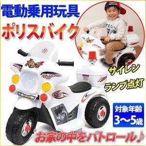 乗用玩具 電動 乗用玩具 電動 乗り物 おもちゃ 玩具 ポリ...