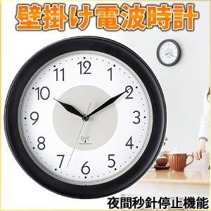 壁掛け時計 電波時計 壁掛け電波時計 MRTS...の関連商品3