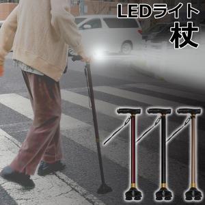 杖  自立する杖 自立杖 倒れない杖 LEDライト 介護用品 4点杖 四点杖 ステッキ 歩行 女性 男性老人 軽量 ライト付き 高さ調節 歩行補助 歩く 高齢者 K-225
