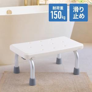 浴槽台 入浴台 浴槽内 椅子 バスチェア シャワーチェア 滑り止め付き 滑り止め シャワー 介護用 ...