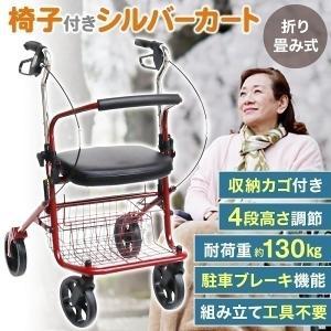 歩く支えになってお年寄りのお出かけに安心!椅子にもなるシルバーカーランキング≪おすすめ10選≫の画像