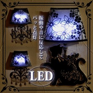 LEDセンサーライト 電池式 LEDライト 照明 センサー 小型 デコレーションステッカー ランプ 猫 M 音 振動 点灯 自動消 灯 ウォールランプ ステッカーラ イト