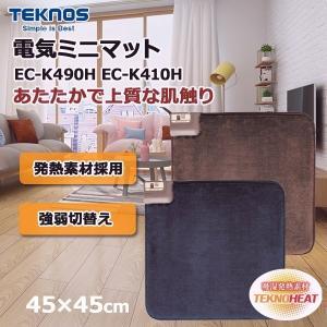 床や椅子に使い方は多様。  温度と湿度を感知して発熱する、吸湿発熱素材テクノヒート採用  【商品仕様...