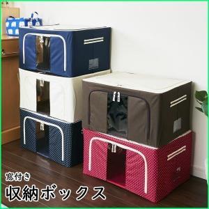 収納ボックス ボックス 収納 窓付き スタッキング たためる スタッキング 窓付き収納ボックス 55L 衣装ボックス 収納BOX 衣装BOX EF-SR05の写真
