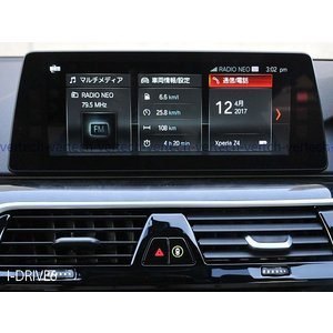 BMW TYPE-GXS I-DRIVE5/I-DRIVE6...