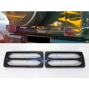BENZ W463 Gクラス カーボン テールレンズカバー テールライトリング ガード ドライ リア...