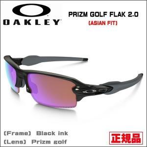 ■ブランド:オークリー ■品番:OO9271-05 ■レンズ型:Asia ■フレームカラー:Blac...