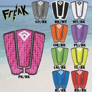 サーフィン デッキ フリーク FREAK PHANTOM2 【フリーク】デッキパッド