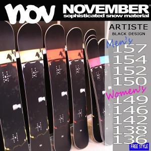 スノーボード 板 17-18 NOVEMBER(ノーベンバー...